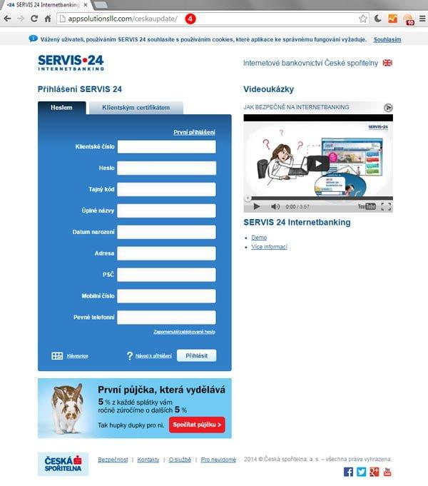 phishing_cs_2